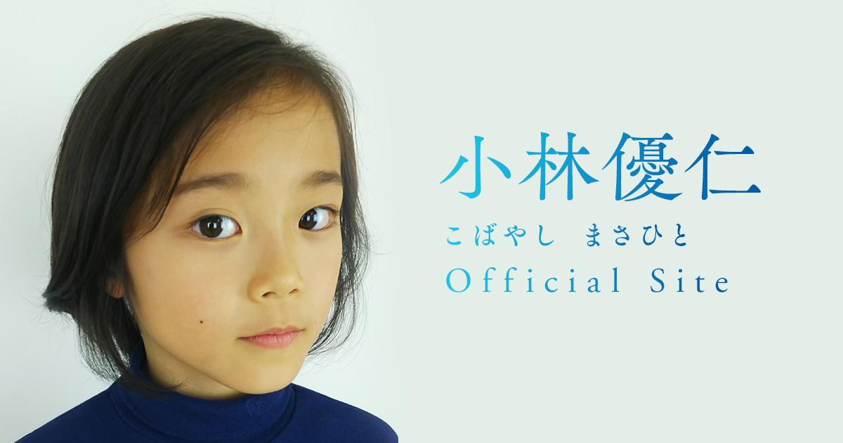 栄一 子役 渋沢